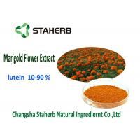 Lutein Ester Antioxidant Dietary Supplement , Marigold Flower Extract HPLC Test Manufactures