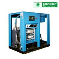China Low Vibration Oil Free Screw Compressor 55KW High Energy Efficiency With Air Dryer on sale
