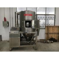 High Speed Centrifugal Spray Drying Machine / plant for foodstuff low temperature PLC control mirror polish Manufactures