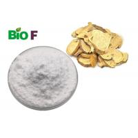 519 02 8 Non Chemical Pesticides Sophora Root Extract Matrine Powder 98% Manufactures