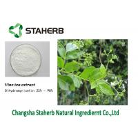 Quality Dihydromyricetin Vine tea extract standard reference materials powder for sale