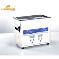 High Power Ultrasonic Surgical Instrument Cleaner , 6Liter Dental Ultrasonic Cleaner