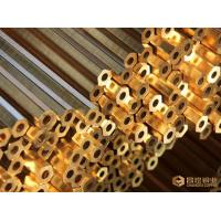 China C28000 Brass Copper Tube , Copper Plumbing Thickness 1.0-15mm Decoration on sale