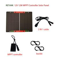 China 12V12W mono pet solar panel DIY modular 2s or 2p 6V6W solar charger mppt usb output waterprofft cable connect on sale
