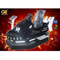 Gold Hunter VR Speed Racing Simulator 1950mm Height For Supermarket Manufactures