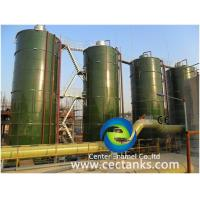 Aquaculture Wastewater Treatment Glass Fused To Steel Tanks Rapid Installation Manufactures