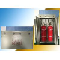 Single Zone Hfc 227ea Fire Extinguishing System 90L DC24V / 1.6A Manufactures