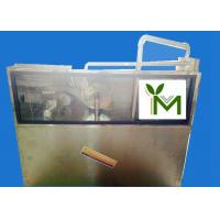 Industrial Meat Food Pulverizer Machine 22kw Voltage Protection Manufactures