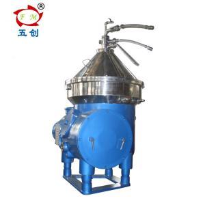 China Fivemen Small Virgin Coconut Oil Processing Plant Centrifuge Separator on sale