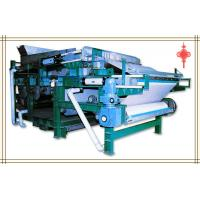 Buy cheap Belt Filter Press(DY series) from wholesalers