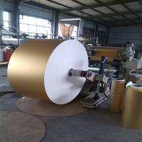 China manufacturer cigarette wrapping metallized gold aluminum foil laminated paper Manufactures
