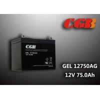 GEL12750AG EPS UPS Lead Acid Battery , Valve Regulated 12v deep cycle battery 75AH Manufactures