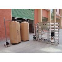 China 3000LPH TDS 3000 - 5000PPM Brackish Water System Salty Desalination Plant  For Irrigation / Drinking on sale