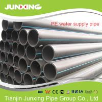 China 160MM Plastic tubing,hdpe irrigating tube,hdpe tube for water supply on sale