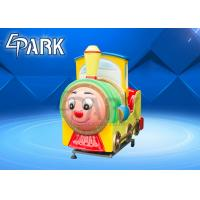 China Cartoon Mini Coin Operated Toy Rides / Train Swing Car Game Machine 45kg on sale
