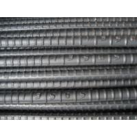 Hot Rolled Steel Reinforcement Bars High Tensile Steel Bar ASTM BS