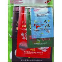 China Heat Seal Retort Packaging Plastic Zipper Bags Standup Pouches For Fish Feed on sale