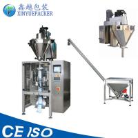 High Precision Powder Pouch Packing Machine Automatic Grade With Touch Screen Interface Manufactures