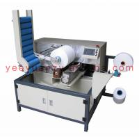 High Speed Automatic Yarn Bobbin Winder/cone winding machine Manufactures