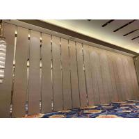 China 130mm Thickness Wall Panel High Acoustic Folding Partition Wall For Multi-purpose Hall on sale