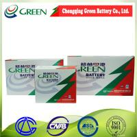 Buy cheap 12N7-3B Green 2013 Dry Cell Motorcycle Battery,12v 7ah motorcycle batteries from wholesalers