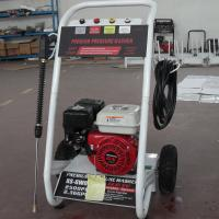 China Adjustable High Pressure Washer 5.5 HP 2.65GPM Flow Low Oil Protection on sale