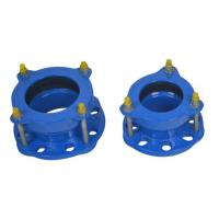 Quality Epoxy Powder Coating Of 150-200 Microns Flexible Hdpe Pipe Coupling Ductile Iron Flange Adaptor for sale