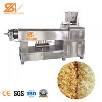 Industrial Nutritional Artificial Rice Production Line  300KG/H Capacity Manufactures