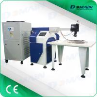 Stainless Steel Dual Path Channel Letter Laser Welding Machine Humanization Design Manufactures