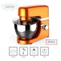 China Easten Milk Cream Mixer/ 4.3 Liters Cake Mixer Machine/ 700W High Power ElectricStandMixerwith Low Noise for Home Use on sale