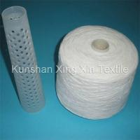 Steamed Chenille Yarn Manufactures