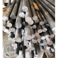 Buy cheap Temper T6 High Strength 7075 Aluminum Round Rod For Aircraft Industries from wholesalers