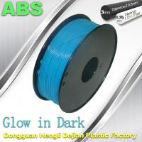 Quality OEM Glow In The Dark 3d Printer Filament Consumables Material 1.75mm ABS for sale