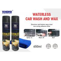 China Waterless Wash & Wax Vehicle Exterior Surfaces Use With Streak Free Shine on sale