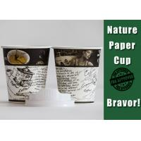 Personalized Hot Coffee Paper Cups , 12 Oz White Compostable Paper Cups Manufactures