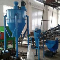 China Tyre Recycling Fiber Separator Machine Air Separator For Rubber Crumb on sale