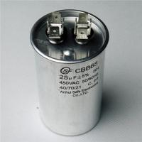 China CBB65 capacitor 25uf on sale