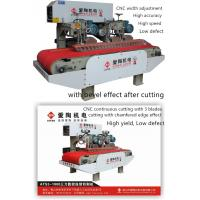 China automatic CNC ceramic tile cutting machine on sale