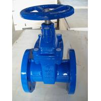 """Class 125 / 250, 2"""" - 36"""" Size AWWA Gate Valve 200 psi / 500psi for Water, Oil, Gas Manufactures"""