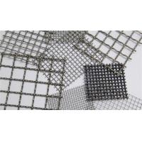 Customized Stainless Steel Woven Wire Mesh For Mining , Stainless Steel Mesh Cloth