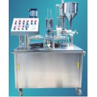 KIS-900 Rotary Cup Filling And Sealing Machine Manufactures