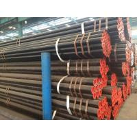 Round Alloy Steel Seamless Pipes A519-4130/A519-4140/API 5CT L80/API 5CT P110/API 5CT Q125 Manufactures