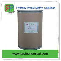 China Pharmaceutical excipient Hydroxy Propyl Methyl Cellulose/HPMC with best price on sale