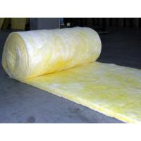 Thermal and acoustic insulation glass wool for sale of for Steel wool insulation