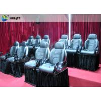 3 Seats Funny 7D Movie Theater Dynamic System Simulation Motion Rides Equipment Manufactures