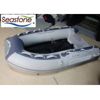 China 230cm Inflatable Tender Boat Thermal Welding Light Weight Customized Size Easy Handle on sale