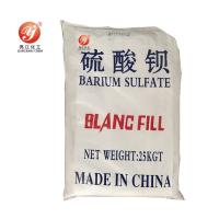 Industry Grade Physical Method Barite Barium Sulphate BaSO4 325 Mesh For Coatings Manufactures