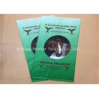Light Weight BOPP Laminated PP Woven Bags Gravure Printing For Flour Packaging Manufactures