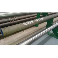 ASTM A335 SEW610 DIN17175 Oval hot rolled Steel Pipe ISO SGS With 5.8m 6m 12m Length Manufactures