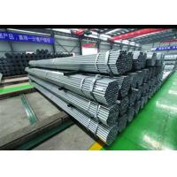 73mm Carbon Steel Tube Fluid Pipe With Galvanized Surface Treatment Manufactures